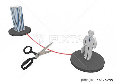 雇用を切る 契約破棄 3Dイラスト 58175299