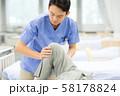 リハビリ 理学療法士 58178824