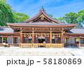 長野縣護国神社 【長野県】 58180869