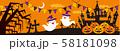 ハロウィン 58181098