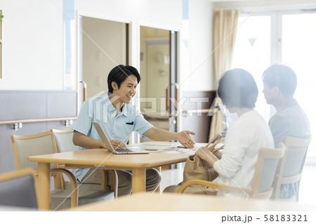介護施設 案内 58183321