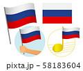 russia flag icon set 58183604