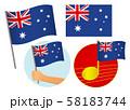 Australia flag icon set 58183744