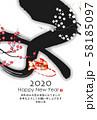 2020年子年年賀状 58185097