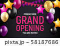 Grand opening concept. Vector Illustration 58187686