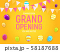 Grand opening concept. Vector Illustration 58187688
