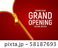 Grand opening concept. Vector Illustration 58187693