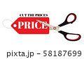 Cut prices Sale and discounts design. Vector 58187699