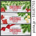 Abstract Vector Illustration Christmas Sale, 58187703