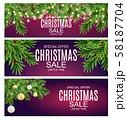 Abstract Vector Illustration Christmas Sale, 58187704