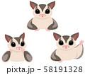フクロモモンガのバストアップポーズイラストセット(グレー) 58191328