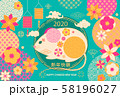 Greeting banner for happy 2020 Chinese New Year . 58196027