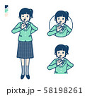 simple school girl Green Blazer_be quiet 58198261