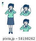simple school girl Green Blazer_Whispering 58198262