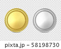 Vector 3d Realistic Blank Golden and Silver Metal Coin or Medal Icon Set Closeup Isolated on 58198730