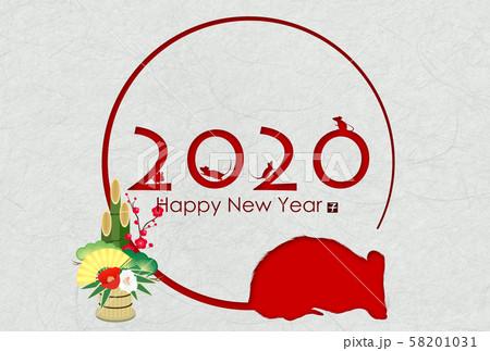 2020年子年年賀状 58201031