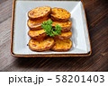 Baked potato with round slices . catering menu 58201403