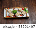 Eggplant rolls with greens . catering menu 58201407