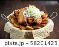 BBQ on pita bread. restaurant menu 58201423