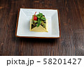 Fruit salad . catering menu 58201427