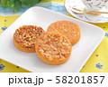 焼き菓子盛り合わせ ティータイム 58201857