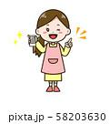 スマートフォンを持って指さしする女性 ポーズ イラスト 58203630