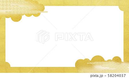 背景-和-和風-和柄-和紙-金箔-雲-霞-波-フレーム 58204037