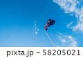 オーストラリア国旗 58205021