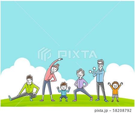 イラスト素材:運動、スポーツ、体操をする家族、人々 58208792