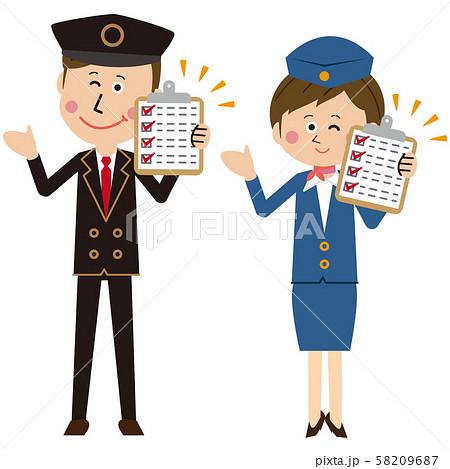 ポップなパイロットとキャビンアテンダントor運転手とバスガイドがチェック 58209687