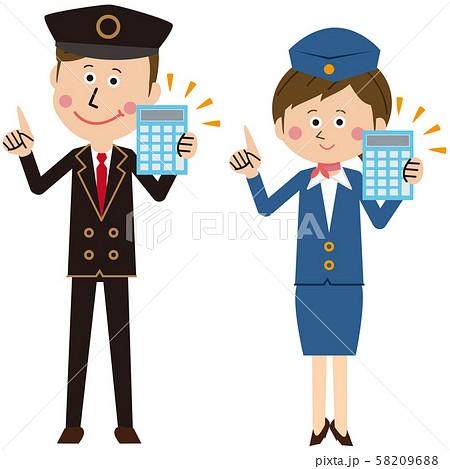 ポップなパイロットとキャビンアテンダントor運転手とバスガイドが計算機を持つ 58209688