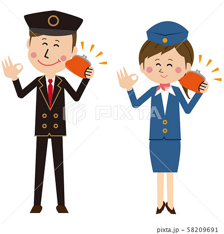 ポップなパイロットとキャビンアテンダントor運転手とバスガイドがお財布を持つ 58209691