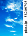 空 青空 雲 58209796