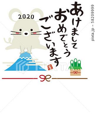 2020 年賀状 富士山ジャンプ あけましておめでとうございます 縦 58209999