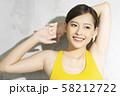女性 スポーツ ヘルシー 58212722
