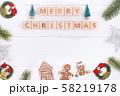 クリスマス xマス xマス 58219178