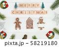 クリスマス xマス xマス 58219180