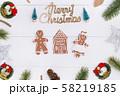 クリスマス xマス xマス 58219185