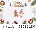 クリスマス xマス xマス 58219186