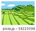 棚田 58223598