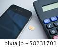 SIMカードと電卓 58231701