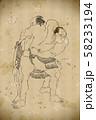 浮世絵 相撲取り その8 vintage 58233194