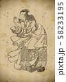 浮世絵 歌舞伎役者 その35 vintage 58233195