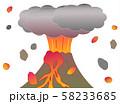 火山の噴火 58233685