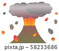 火山の噴火 58233686