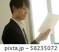 ビジネス 男性 書類 イメージ 58235072