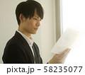 ビジネス 男性 書類 イメージ 58235077