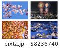 【期間限定】お買い得!!  日本の四季 4枚セット 58236740