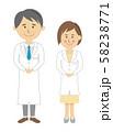 医者・薬剤師のイラストイメージ 58238771