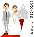 新郎新婦 結婚式 58240203